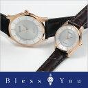 シチズン エコドライブ ペアウォッチ ソーラー ピンクゴールド レザーバンド メンズ&レディース腕時計 BJ6482-04A-EM0402-05A 46,0 正規品 【 腕時計 カップル ペア ウォッ