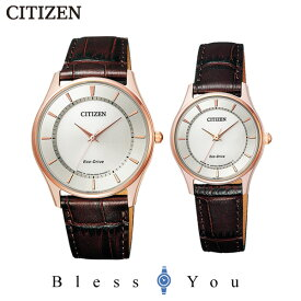 シチズン エコドライブ ペアウォッチ ソーラー ピンクゴールド レザーバンド メンズ&レディース腕時計 BJ6482-04A-EM0402-05A 46,0 正規品 腕時計 カップル ペア ウォッチ ブランド ギフト ペア腕時計