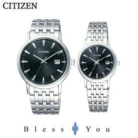 シチズン エコドライブ ペアウォッチ ソーラー bm6770-51g-ew1580-50g ギフト ペア腕時計 カップル ウォッチ ブランド 40,0