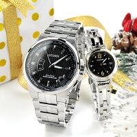 ペアウォッチシチズンコレクションandウィッカCB0161-82E-KL0-910-5184,0CITIZENCOLLECTION×wiccaソーラー電波時計black腕時計ペア