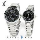 「愛の絆」 XC クロスシー ハッピーフライト ペアウォッチ bk&bk エコ・ドライブ ソーラー 電波時計 [ 腕時計 ペア カ…