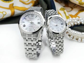 [お取り寄せ][6n]二人をつなぐ魔法の時計、シチズンエクシードペアウォッチワールドタイムCB1080-52A-EC1120-59A240,0エコドライブソーラー電波時計日本製ワールドタイム機能【腕時計ペアブランドカップルウォッチ】