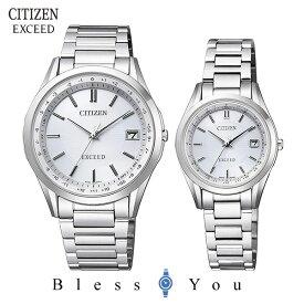 [お取り寄せ] シチズン エクシード ペアウォッチ CB1110-53A-ES9370-54A 200,0 日本製 white エコ・ドライブ 電波時計のペア【腕時計 ペア ブランド カップル ウォッチ】