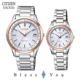 [お取り寄せ] シチズン エクシード ペアウォッチ CB1114-52A-ES9374-53A 200,0 日本製 white エコ・ドライブ 電波時計のペア【腕時計 ペア ブランド カップル ウォッチ】