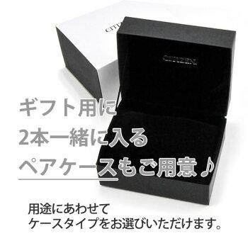 [お取り寄せ]二人をつなぐ魔法の時計、シチズンエクシードペアウォッチワールドタイムCB1080-52A-EC1120-59A240,0エコドライブソーラー電波時計日本製ワールドタイム機能【腕時計ペアブランドカップルウォッチ】