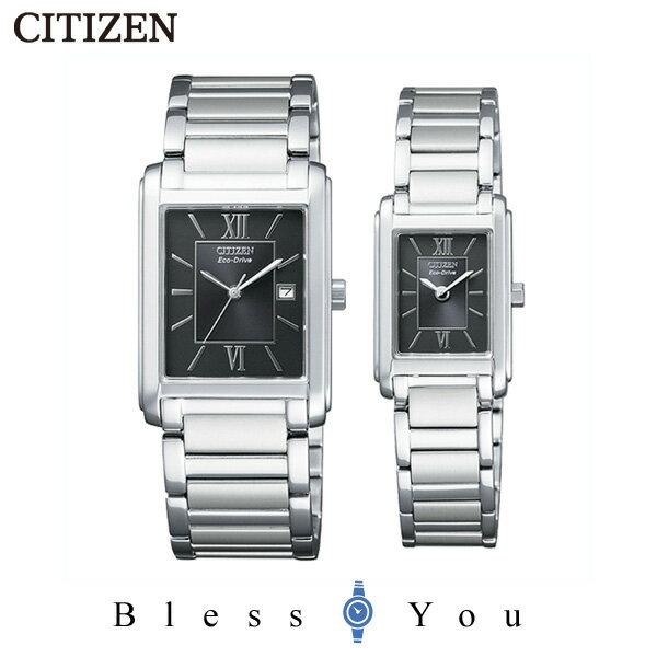 【ペアウォッチ】 シチズン ソーラー FRA59-2431-FRA36-2431 34,0 正規品 【 腕時計 カップル ペア ウォッチ ブランド ギフト ペア腕時計 】