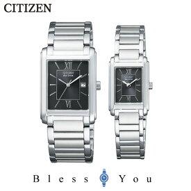 ペアウォッチ シチズン ソーラー FRA59-2431-FRA36-2431 34,0 正規品 腕時計 カップル ペア ウォッチ ブランド ギフト ペア腕時計