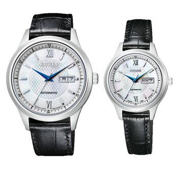 シチズンコレクションペアウォッチ機械時計自動巻きNY4050-03A-PD7150-03A70,0madeinjapan