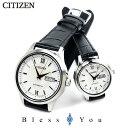 シチズンコレクション ペアウォッチ 機械時計 自動巻き CITIZEN NY4050-03A-PD7150-03A 70,0