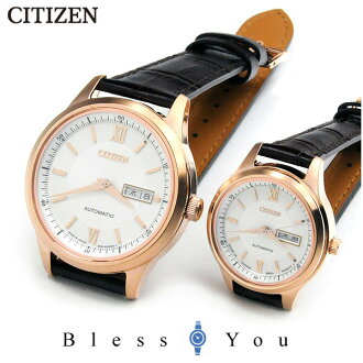 Citizen couple's watches mechanical automatic leather belt NY4052-08A-PD7152-08A order