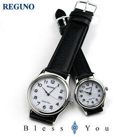 シチズン レグノ ソーラー ペアウォッチ レザーバンド RS25-0033B-RS26-0033C 11,0 腕時計 ペア カップル ウォッチ ブランド ギフト