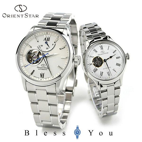 ポイント最大42倍! 2人の喜びを重ねていくペアウォッチ オリエントスター ペアウォッチ 機械式時計 RK-AT0004S-RK-ND0002S 116,0 ORIENT STAR セミスケルトン 腕時計