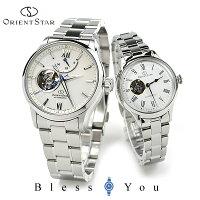 2人の喜びを重ねていくペアウォッチオリエントスターペアウォッチ機械式時計RK-AT0004S-RK-ND0002S116,0ORIENTSTARセミスケルトン腕時計