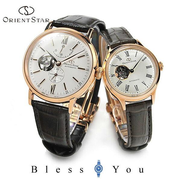 2人の時を重ねていくペアウォッチ オリエントスター ペアウォッチ 機械式時計 brown皮革 RK-AV0001S-RK-ND0003S 126,0 ORIENT STAR クラシックセミスケルトン 腕時計