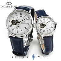 [09n]2人の時を重ねていくペアウォッチオリエントスターペアウォッチ機械式時計navy皮革RK-AV0003S-RK-ND0005S117,0ORIENTSTARクラシックセミスケルトン腕時計