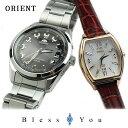 オリエント ネオ&イオ ペアウォッチ ソーラー電波時計 腕時計 ペア ウォッチ カップル ブランド WV0061SE-WI0181SD 7…