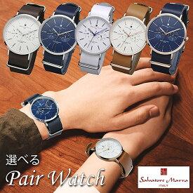 サルバトーレマーラ ミニマルデザイン ペアウォッチ Salvatore Marra sm15117-sm15117 50,0 シンプル 腕時計 メンズ レディース カップル [誕生日 プレゼント 贈り物 ギフト] 薄型で38mm レザーバンド