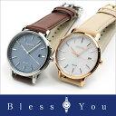 セイコー ワイアード ペアスタイル ペアウォッチ ソーラー 腕時計 AGAD091-AGAD093 44,0 ブルーグレー&ホワイトpg SEIKO WIRED [あす楽]