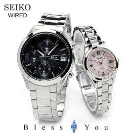 ペアウォッチ セイコー ワイアード ペアスタイル ソーラー SEIKO WIRED AGAD098-AGED105 44,0 black/pink [腕時計 ペア カップル ブランド ウォッチ]