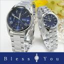 セイコー ワイアード&ワイアードエフ ペアウォッチ blue SEIKO WIRED&WIREDf AGAT405-AGEK423 【あす楽】 32,0 [腕時計 ペア カップル ブランド ウォッチ