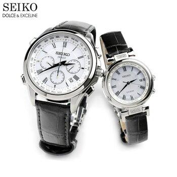 []セイコードルチェ&エクセリーヌペアウォッチconbiソーラー電波時計腕時計SEIKOSADA039-SWCW109240,0【ペアカップルブランドウォッチ】
