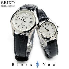 セイコー ドルチェ&エクセリーヌ ソーラー ペアウォッチ レザーバンド SEIKO SADM009-SWCP009 150,0 腕時計 ペア カップル ウォッチ ブランド ギフト 日本製