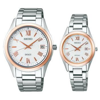 [03n][お取り寄せ]セイコードルチェ&エクセリーヌペアウォッチcombiソーラー電波時計腕時計SEIKOSADZ200-SWCW150200,0【ペアカップルブランドウォッチ】[03n]