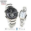 セイコー 腕時計 ソーラー電波 ブライツ&ルキア ペアウォッチSEIKO SAGA205-SSVW091 183,0 【 腕時計 ペア カップル …