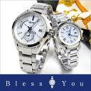 ペアウォッチ セイコー [お取り寄せ] セイコー 腕時計 ソーラー電波 ブライツ&ルキア ペアウォッチSEIKO SAGA229-SSQV025 171,0軽くて肌にやさしいチタン【 腕時計 ペア カ