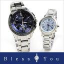 ペアウォッチ セイコー [お取り寄せ] セイコー 腕時計 ソーラー電波 ブライツ&ルキア ペアウォッチSEIKO SAGA231-SSQV027 169,0軽く...
