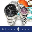ペアウォッチ セイコー [お取り寄せ] セイコー 腕時計 ソーラー電波 ブライツ&ルキア ペアウォッチSEIKO SAGA233-SSQV019 168,0軽くて肌にやさしいチタン【 腕時計 ペア カ