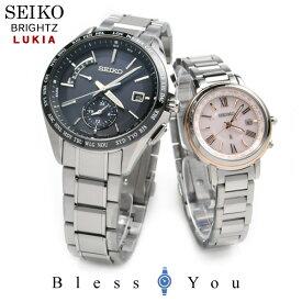 セイコー 腕時計 ソーラー電波 ブライツ&ルキア ペアウォッチ SEIKO SAGA233-SSQV028 171,0ペア カップル ブランド ウォッチ ペアウオッチ