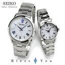 SEIKO SELECTION セイコー ソーラー ペアウォッチ セイコーセレクション SBPL007-STPX047 50,0 腕時計 ペア
