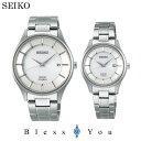 セイコーセレクション ソーラー ペアウォッチ (ホワイト) SEIKO SBPX101-STPX041 60,0 [お取り寄せ] 腕時計 ペア カップル ウォッ...
