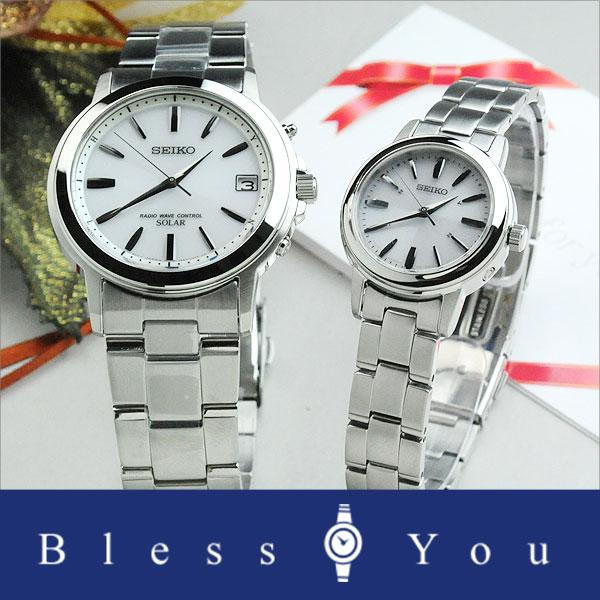 セイコー 腕時計 スピリット2 ソーラー電波 ペアウォッチ WH(B) SEIKO SBTM167-SSDY017【ペア カップル ブランド ウォッチ ペアウォッチ】100,0