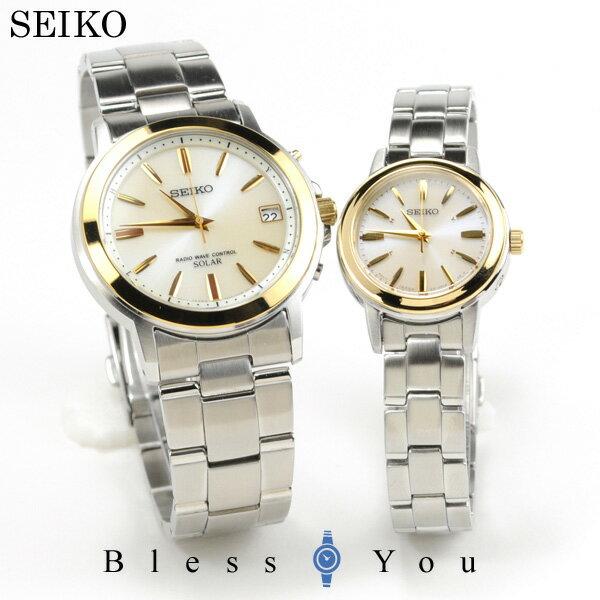 ペアウォッチ セイコー 腕時計 ソーラー電波 スピリット ペアウォッチ ssgp(B)SEIKO SBTM170-SSDY020(SSDT050) 【ペア カップル ブランド ウォッチ ペアウォッチ】100,0