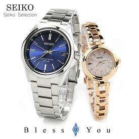ペアウォッチ セイコー セイコー セレクション ソーラー電波時計 blue-pgd SEIKO SBTM239-SWFH092 89,0 【ペアウォッチ カップル ブランド ウォッチ 腕時計】
