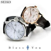 ペアウォッチセイコーSEIKOPRESAGEセイコー腕時計プレザージュSARY125-SRRY02892,0レザーバンドメカニカル機械式自動巻きmadeinjapan日本製