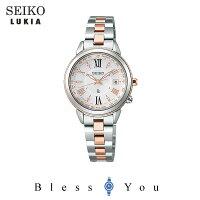 セイコールキアレディース腕時計SSQV02071,0