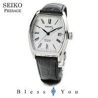 セイコープレサージュほうろうダイヤルSARX051120,0メカニカル自動巻メンズタイプ腕時計日本製