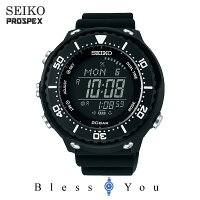 SEIKOPROSPEXセイコーソーラー腕時計メンズプロスペックスLOWERCASEプロデュースモデルSBEP01326,0