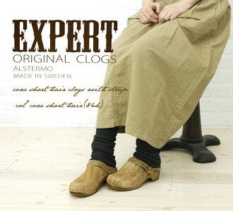 ■ ■ ☆ ☆ EXPERT (expert) ハラコサボ sandals and NEP0651-0341202.