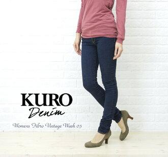 KURO (black) Womens Fibro Vintage Wash 05-FIBRO-VW05-2511102