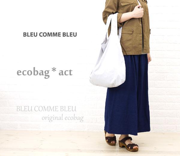【ブルーコムブルー BLEU COMME BLEU】オリジナルエコバッグ・ecobag【メール便可能商品】[M便 3/5]【RCP】【バッグ】