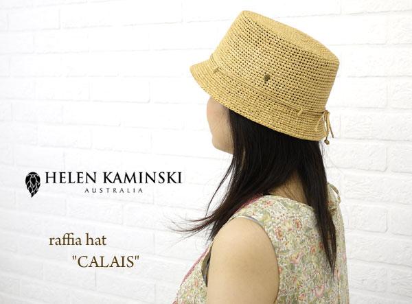 """【ヘレンカミンスキー HELEN KAMINSKI】 ラフィアハット""""CALAIS""""・CALAIS-0381201【レディース】【RCP】【last_1】【◎】"""