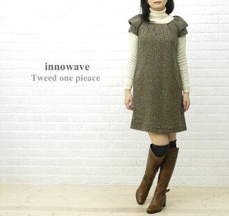 Innowave (Innowave) twirdwan 片-88-8741