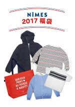 【2017年NIMES福袋】・NF-1710000【レディース】【RCP】【■】【■■】