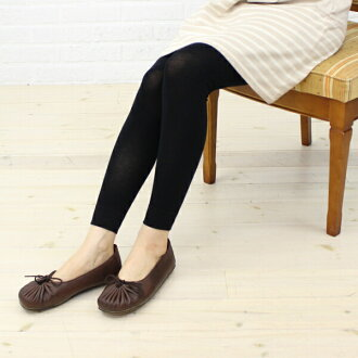 "Rayon silk 10-length leggings ""clay spats"", 122-111-1851402"