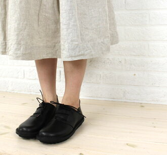 """Leather lace-up shoes """"HAFERL""""-HAFERL-BOX-0071401"""
