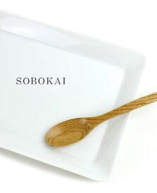 【ソボカイ SOBOKAI】白磁 カレーパスタ皿 No.207 カレー皿・NO207C-2731802【レディース】【1F-W】【雑貨・インテリア】